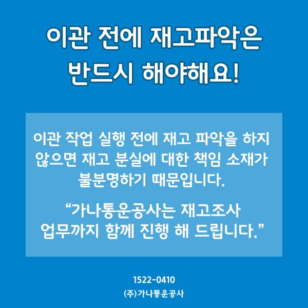 ce8f8f0763375866369309f6e406cdad_1520739596_1942.jpg